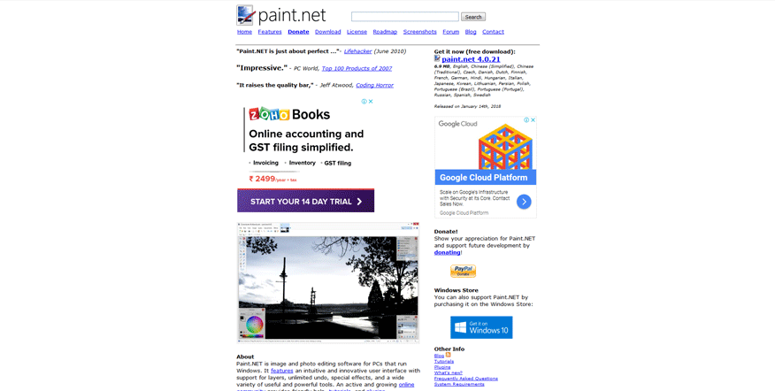 paint free development tools for developers